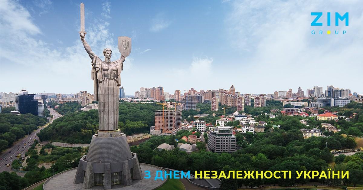 ZIM Group вітає вас з Днем незалежності України!