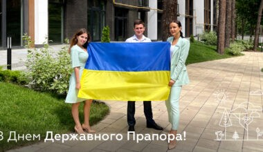 Вітаємо з Днем Державного прапора!